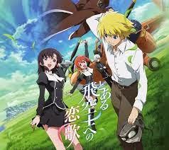 Toaru Hikuushi e no Koiuta dorama ever top anime 2014
