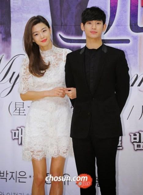 Jun Ji Hyun. Kim Soo Hyun