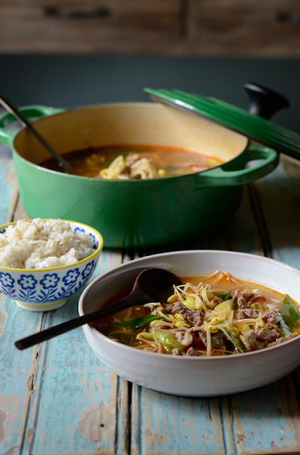 Como aprender a fazer carne picante e sopa de feijão broto, 소고기 콩나물 국