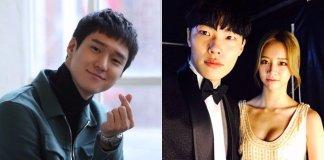 Go Kyung Pyo compartilha opinião sobre o relacionamento de Hyeri e Ryu Joon Yul