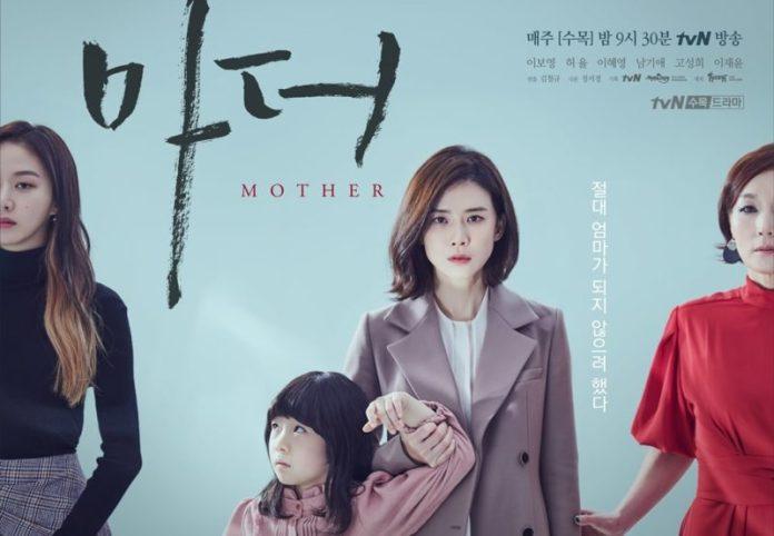 K-drama Call Me Mother foi indicado para o 1 º Festival Internacional de Cannes