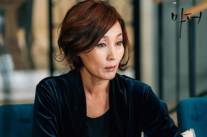 Lee Joon Ki está confirmado no elenco do drama Lawless Lawyer