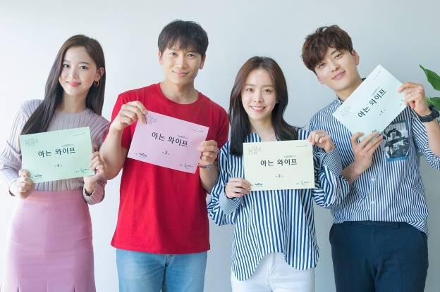 Ji Sung e Han Ji Min se reúnem para a primeira leitura de roteiro do próximo drama da tvN