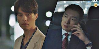 ASSISTA: Lee Dong Wook no primeiro teaser do drama Life