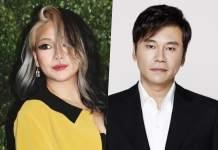 CL confronta publicamente Yang Hyun Suk sobre não responder a suas mensagens de texto