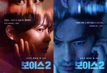 Lee Jin Wook e Lee Ha Na revelam as principais diferenças entre a temporada 1 Voice e a 2ª temporada