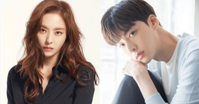 Ahn Jae Hyun e Lee Da Hee se unem a Beauty Inside
