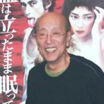 森田剛,演技,上手い,舞台,蜷川幸雄,評価,べた褒め
