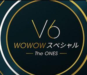 V6,WOWOW,CM,最後,指,誰,手