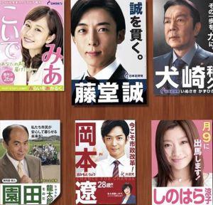 民衆の敵,7話,感想,8話,あらすじ,今田美桜,莉子,裏切る