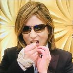 YOSHIKI,格付け,お菓子,これ,5000円,ワイ,イン,銘柄,予想