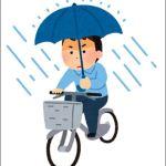 自転車,傘,違反,罰金,いくら,スタンド,ホルダー,紹介