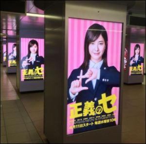 正義のセ,2話,感想,視聴率,3話,あらすじ,吉高由里子,はまり役
