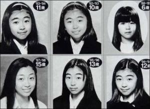 宇多田ヒカル,子供,名前,性別,画像,何歳,年齢