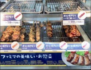 低糖質ダイエットのおやつ おすすめの市販品のサンクス(ファミリーマート) 炭火焼とり しお