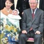 三田佳子とその旦那高橋康夫の画像