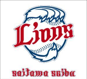 西武ライオンズのロゴ