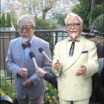 沢田研二とカーネルサダースの画像
