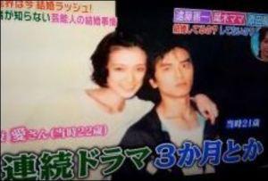 原田龍二の嫁・愛の画像