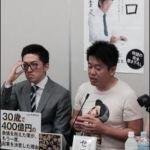 杉本宏之,顔画像,年収,韓国人,妻,離婚,画像