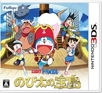 【ニンテンドー3DS用ソフト】『ドラえもん のび太の宝島』が2018年3月1日発売予定!みんなの反応!!