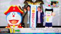 【3週連続ランクイン】王様のブランチ「movie RANKING」で『のび太の宝島』が3週連続で第1位に!!