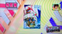 【朗報】王様のブランチ「movie RANKING」で『のび太の宝島』が第1位に!!