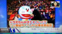 《7週連続TOP10入り》王様のブランチ「movie RANKING」で『のび太の宝島』が第7位!韓国の人気俳優シム・ヒョンタクさんもドラえもん好きだと公表!!