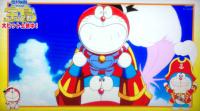 【のび太の宝島】MVPミニドラ!!全部で7体いたんだな!!