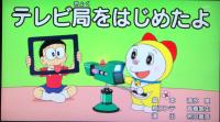【ドラえもん】第933話『テレビ局をはじめたよ』5ch(2ch)の実況、ツッコミ、その他感想!
