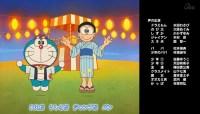 《盆踊りの季節》アニメのエンディング曲に「踊れ・どれ・ドラ ドラえもん音頭2017」!!