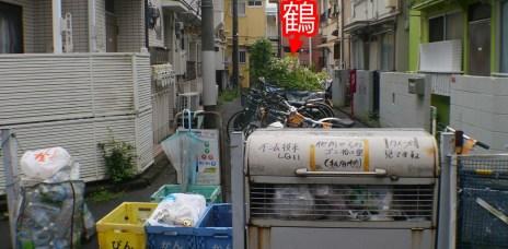 【東京】「夢二古民家@鶴101」PART III:民宿環境篇