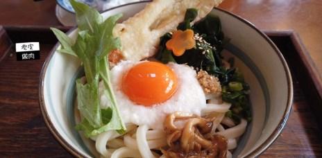 東京.東村山市.食記 | 在八國山綠地進食的唯一選擇~野口製麵所
