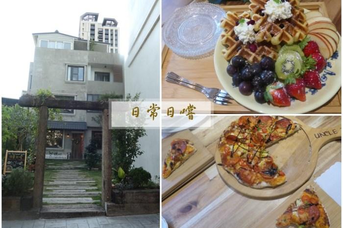 台中西屯.食記 | 吃過一次就會一直來吃的【日常日嚐】/ 住桂之旅可免費吃早餐 / 優等咖啡喝到飽