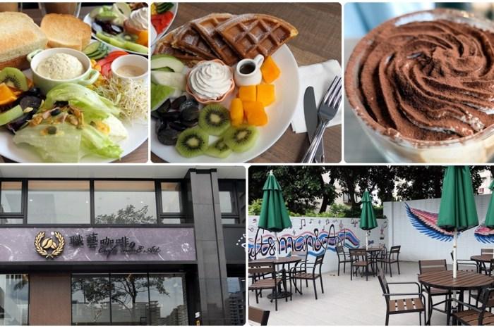 林口不限時咖啡店 | 近三井outlet、有好吃餐點、wifi及不斷電的【職藝咖啡】 / 內有職藝菜單