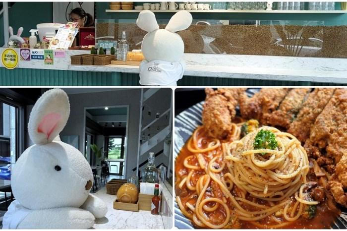 林口可包場親子餐廳推薦 | 不限時【歐兔啡食館】可以吃到飽聊到飽 / 文內有菜單