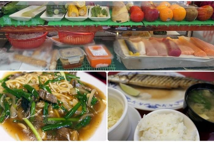 中華路夜市店家美食推薦   【太郎日式料理屋】賣日式也賣中式 / 內有菜單
