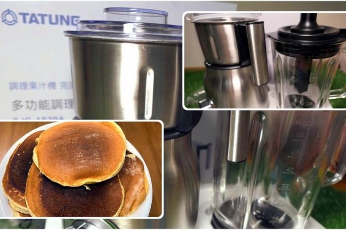 大同多功能調理果汁機   果汁冰沙研磨調理 一機搞定 / 內有寶寶鬆餅作法