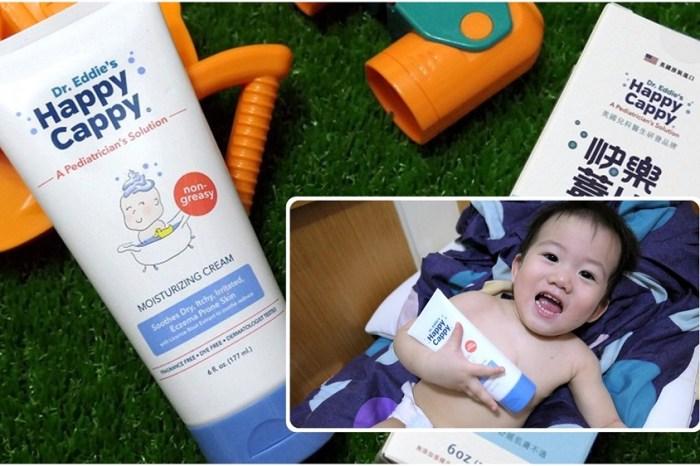 快樂蓋比高效益敏修護霜   大人小孩皆可使用、敏感肌適用的修護霜