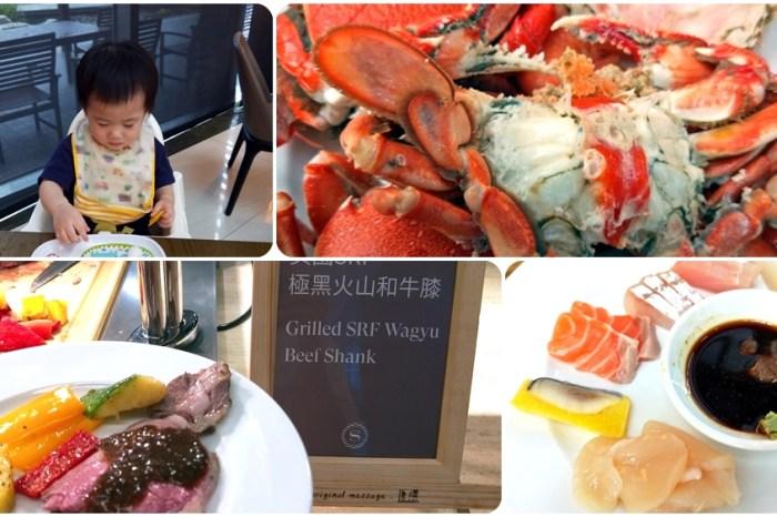 桃園大園吃到飽   喜來登酒店的優廚西餐廳 / 海鮮和牛生魚片龍蝦吃到飽