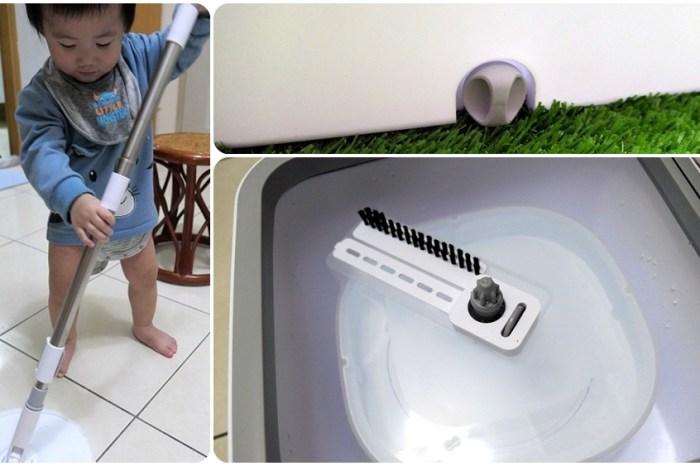 大掃除工具推薦 | 【SWOL雙水箱旋轉拖把】讓打掃變簡單 連鐵雄都會拖地
