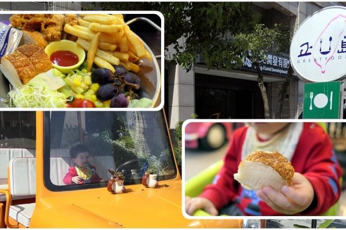 桃園大園早午餐推薦 | 汽車造型美式餐點親子餐廳【正U島(青埔創意形象店)】 / 2021菜單