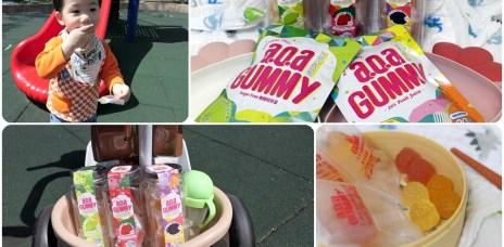 a.o.a.天然水果軟糖 | 使用台灣在地水果 不添加色素香精防腐劑 適合給寶寶的軟糖