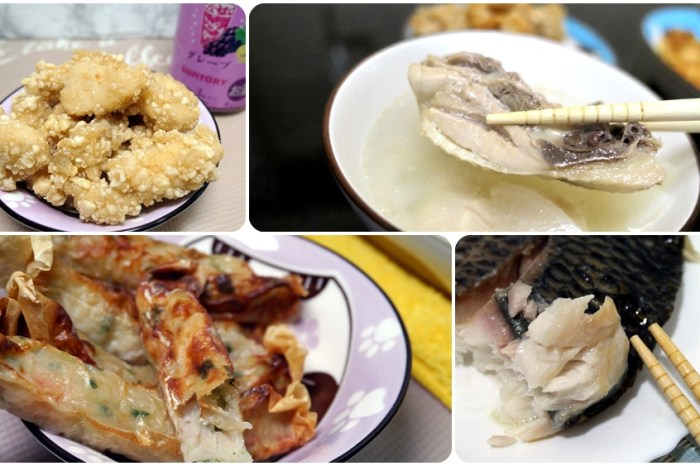 冷凍宅配生鮮推薦 | 【蘇蔡農場】放牧土雞 鹹酥魚 香酥蝦捲 帶皮雕魚片