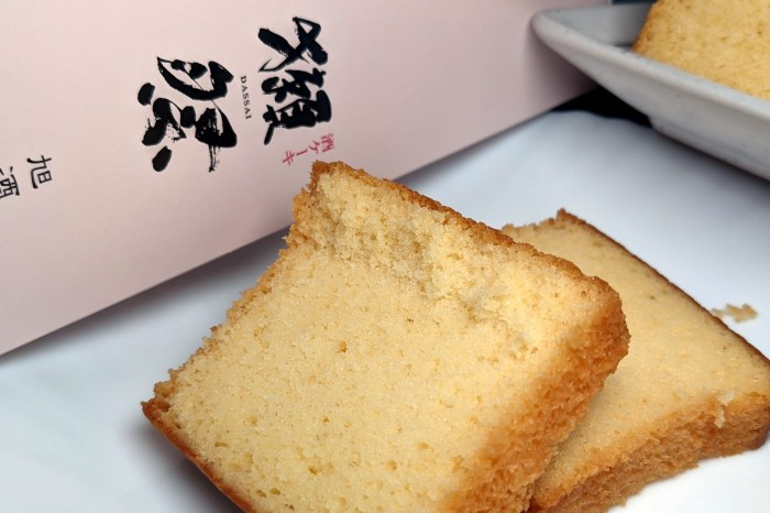日本必買伴手禮   純米大吟釀獺祭清酒蛋糕 限量伴手禮  だっさい