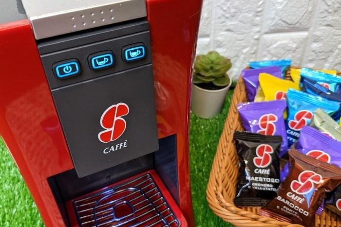 膠囊咖啡機推薦 | 全台獨創超跑設計【ESSSE Caffe' 艾瑟膠囊咖啡機】沖泡參數客製化