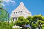 官庁見学ツアー 虎の門から霞ヶ関でデート・ランチは官公庁で!