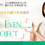 高橋瞳 THE EVEN PROJECT