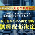 安岡孝将 シークレット-Secret-