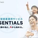 ESSENTIALS 増田雄亮